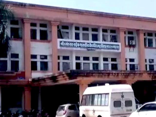 Video : कीटनाशक की वजह से 20 किसानों की मौत के मामले में अधिकारी पर गिरी गाज