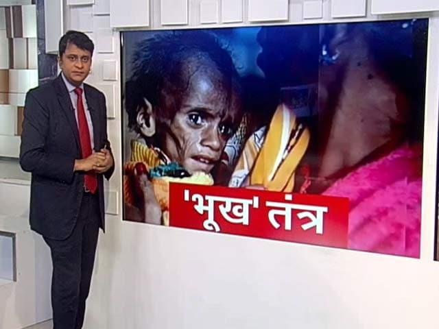 Video : Simple समाचार@5: ग्लोबल हंगर इंडेक्स में 100वें स्थान पर भारत