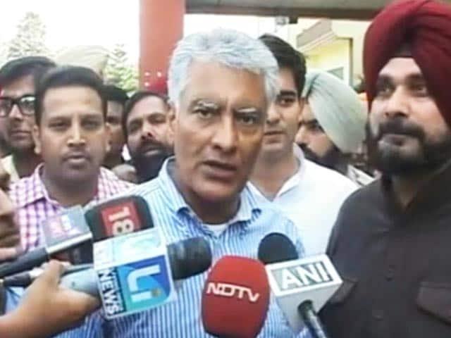 Videos : इंडिया 9 बजे: गुरदासपुर लोकसभा सीट के उप चुनाव में कांग्रेस के सुनील जाखड़ जीते