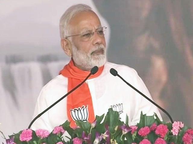 Video : भाजपा चुनौती देती है कि विकास के मुद्दे पर चुनाव लड़े कांग्रेस: पीएम मोदी