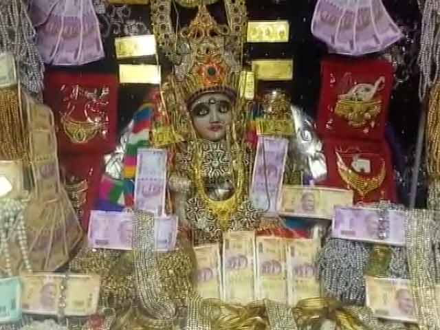 Video : रतलाम के महालक्ष्मी मंदिर में लोग जमा करा जाते हैं अपने आभूषण
