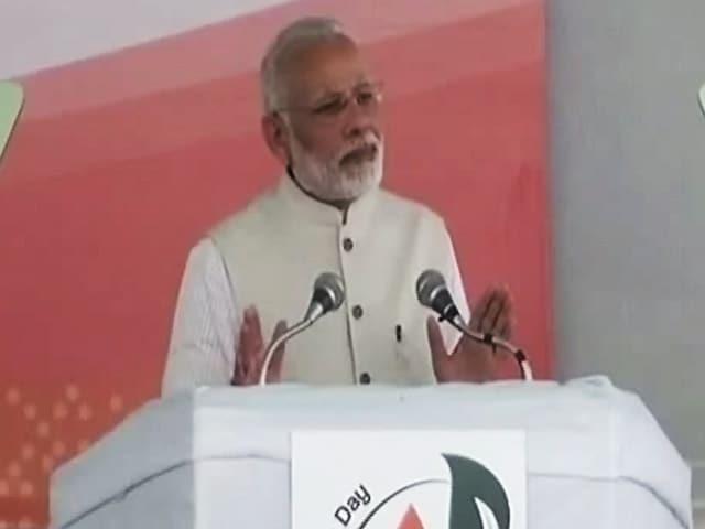 Videos : बड़ी खबर:  'अपनी विरासत, इतिहास पर गर्व किए बिना कोई देश आगे नहीं बढ़ता' : पीएम मोदी