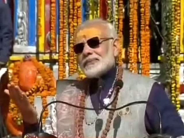 Videos : इंडिया 7 बजे: पीएम ने केदारपुरी में कई पुनर्निर्माण परियोजनाओं की आधारशिला रखी