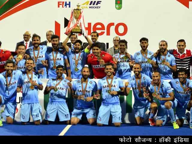 Videos : भारत ने मलेशिया को 2-1 से हराकर तीसरी बार जीता एशिया कप