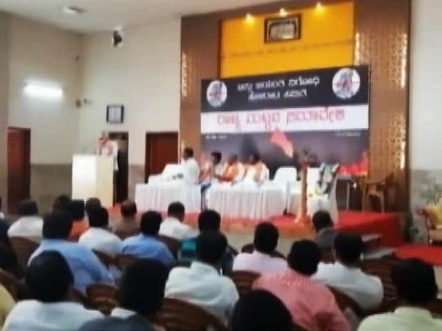 Videos : टीपू सुल्तान की जयंती पर कर्नाटक में कांग्रेस-बीजेपी आमने-सामने