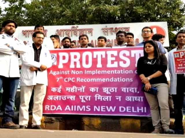 Videos : 7वें वेतन आयोग की मांग को लेकर एम्स के डॉक्टर हड़ताल पर