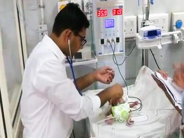 Video : अहमदाबाद के सिविल अस्पताल में 9 बच्चों की मौत,सरकार ने जांच के दिए आदेश