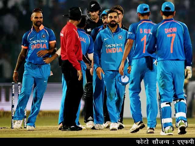 Videos : भारत ने रोमांचक मुकाबले में न्यूजीलैंड को हराकर 2-1 से जीती सीरीज