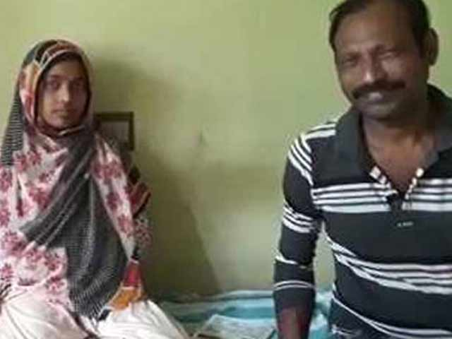 Video : Bring Hadiya Here: Supreme Court To Father In Kerala 'Love Jihad' Case