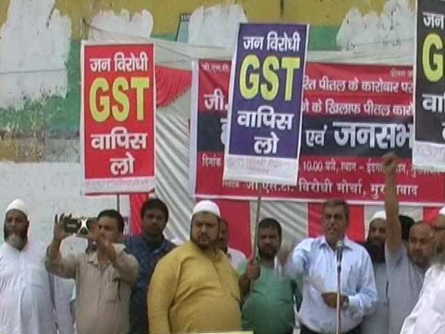 Video : मुरादाबाद में जीएसटी के विरोध में पीतल कारोबारियों का प्रदर्शन