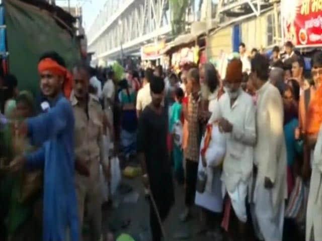 Videos : बेगूसराय में गंगा स्नान के दौरान मची भगदड़