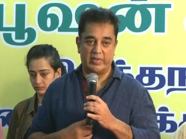 Video : Kamal Haasan Cancels Birthday Bash Today, Then Tweets His Explanation