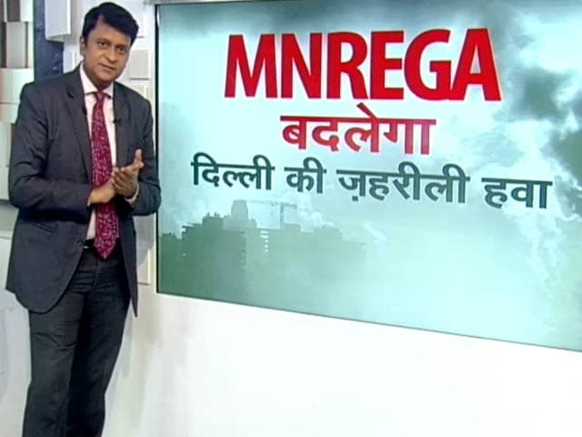 Videos : SIMPLE समाचार : MNREGA बदलेगा दिल्ली की जहरीली हवा