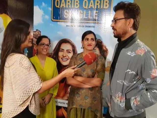 Videos : फिल्म 'करीब करीब सिंगल' की टीम से खास मुलाकात