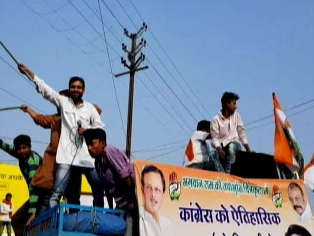 Videos : चित्रकूट में हुए विधानसभा उपचुनाव में कांग्रेस ने बीजेपी को शिकस्त