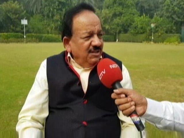 Videos : दिल्ली में प्रदूषण की स्थिति में सुधार हुआ है : केंद्रीय पर्यावरण मंत्री हर्षवर्धन