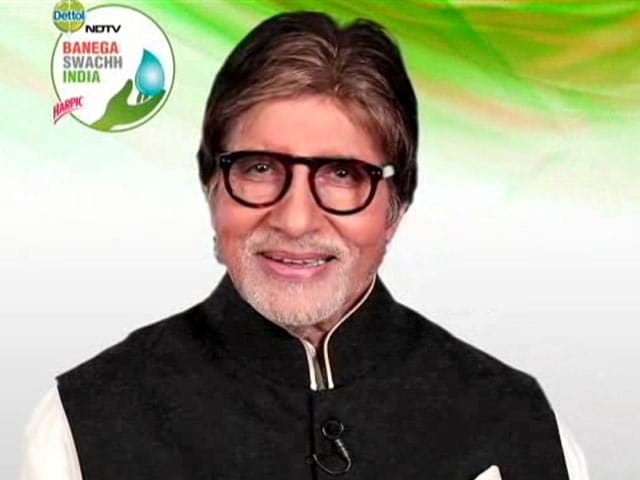 Video : Take Up Gardening To #BeatPollution: Amitabh Bachchan