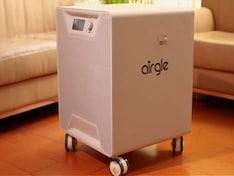 Airgle PurePal AG900 Air Purifier: The 'Rolls Royce' of Air Purifiers