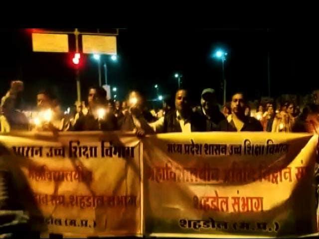 Videos : शहडोल में गेस्ट टीचरों ने किया प्रदर्शन