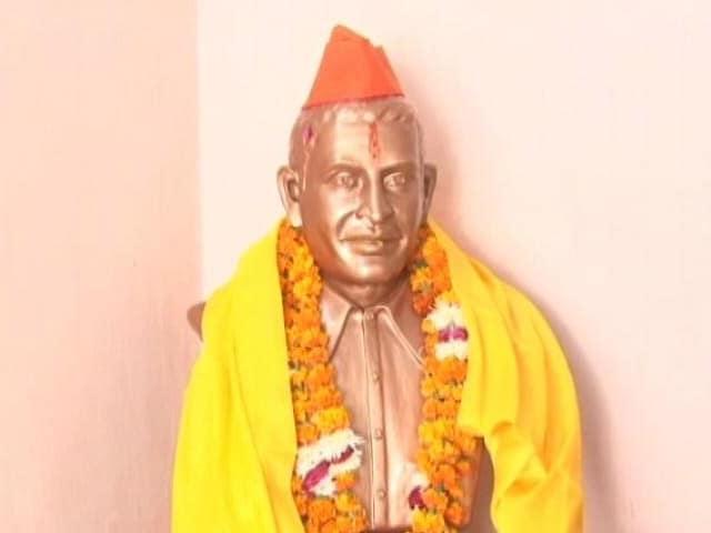 Videos : गोडसे के मंदिर पर बढ़ा बवाल