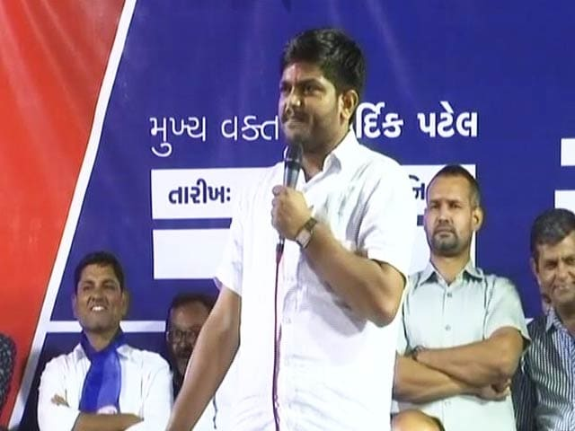 Hardik Patel Cancels Rally Amid Crisis Over Pact With Congress