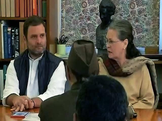 Video : MoJo: राहुल को कमान, अगले महीने ऐलान