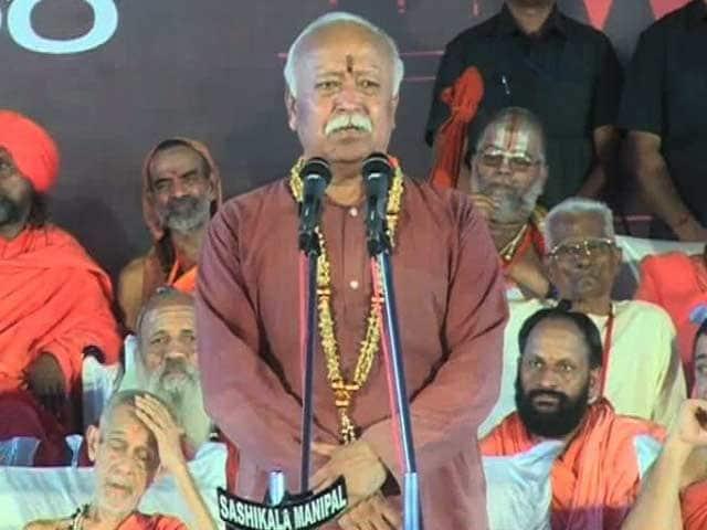 Videos : मामला श्रद्धा का है, मंदिर वहीं बनेगा : मोहन भागवत