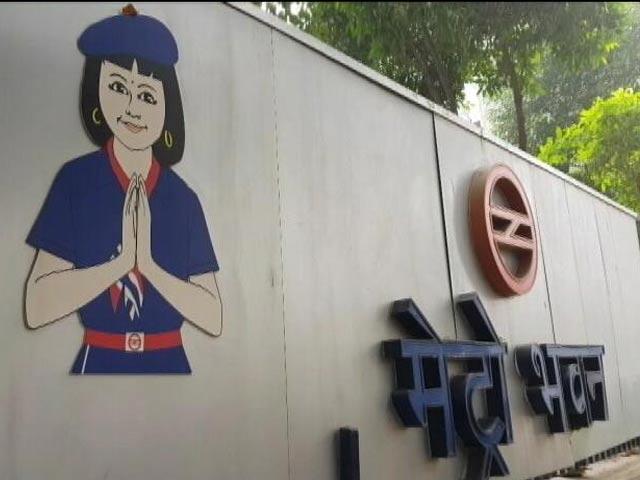 Videos : किराया बढ़ने के बाद कम हुए दिल्ली मेट्रो के यात्री
