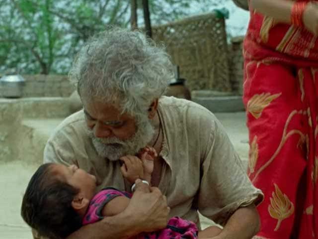 Videos : फिल्म रिव्यू : पर्यावरण संरक्षण जैसे विषय पर दमदार फिल्म है 'कड़वी हवा'
