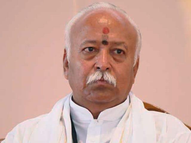 Videos : इंडिया 8 बजे : संघ प्रमुख ने कहा - अयोध्या में राम मंदिर के अनुकूल परिस्थितियां