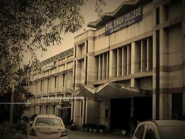 Videos : विरासत पर सियासत : क्या दयाल सिंह कॉलेज का नाम बदल जाएगा?