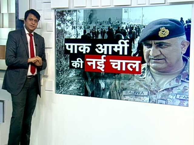 Video : SIMPLE समाचार : पाक में बवाल सैनिक शासन की आहट है?