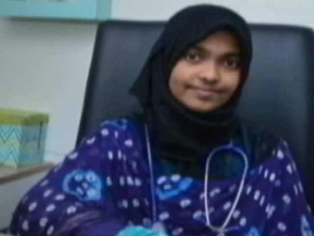 Videos : हादिया को सुप्रीम कोर्ट से राहत