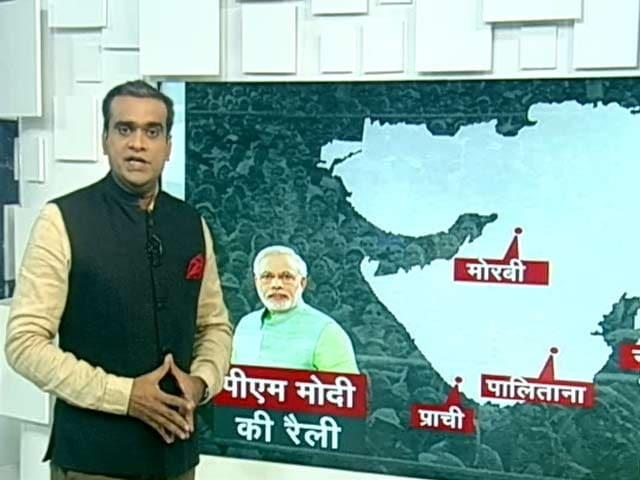 Videos : गुजरात का गढ़ : चुनाव प्रचार में राष्ट्रीय और अंतरराष्ट्रीय मुद्दे छाए