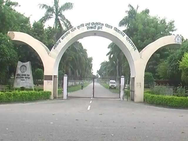 Videos : प्राइम टाइम : पंतनगर कृषि विश्वविद्यालय का हाल