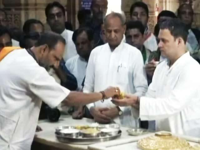 Video : इंडिया 7 बजे : गुजरात के सोमनाथ मंदिर में राहुल का 'धर्मसंकट'