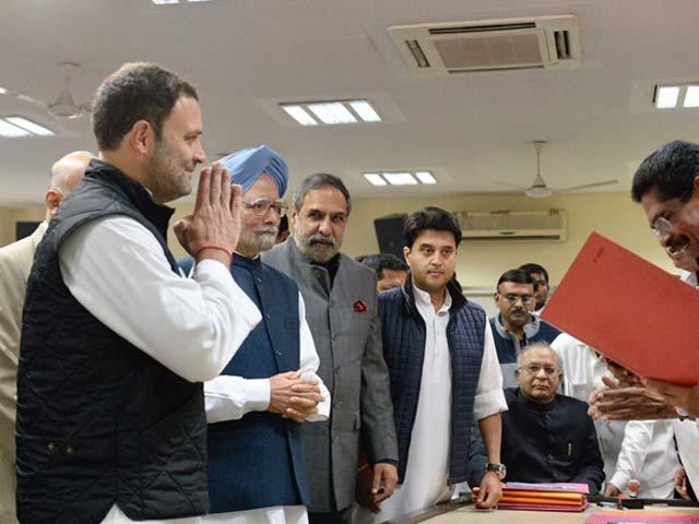 Video : Rahul Gandhi Set To Take Over As Congress President On December 16