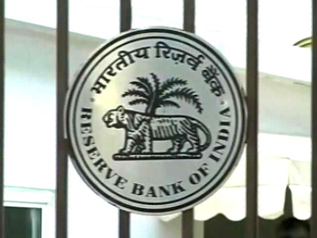 Video : RBI Keeps Interest Rate Unchanged, Raises Inflation Forecast