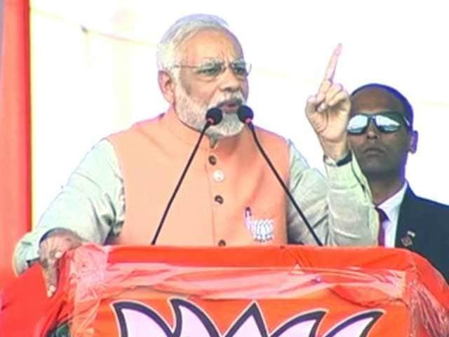 Video : गुजरात का गढ़ : पीएम ने मणिशंकर के बयान को गुजरात का अपमान से जोड़ा