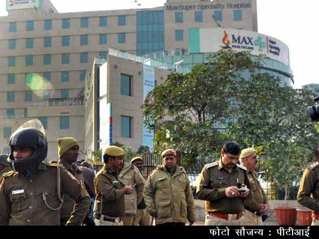 Video : नेशनल रिपोर्टर : दिल्ली सरकार ने रद्द किया मैक्स अस्पताल का लाइसेंस