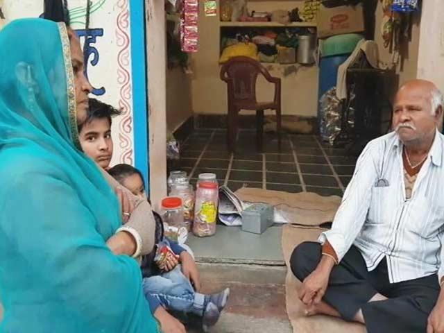 Videos : लव जेहाद के नाम पर बेरहमी से हत्या से सदमे में लोग