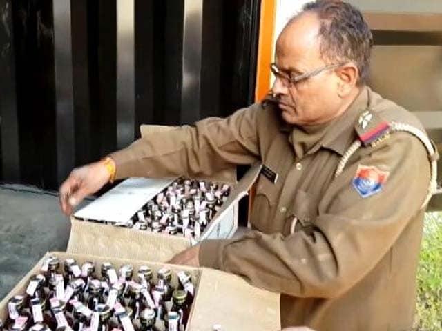 Videos : अवैध शराब की धड़ल्ले से बिक्री