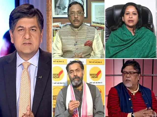 Video : Exit Polls Predict BJP Sweep