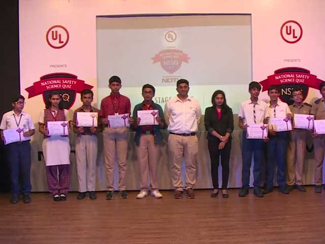 Video : Catch The Glimpse Of The National Safety Science Quiz 2017