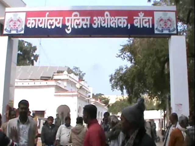 Video : Girl, 21, Commits Suicide After Being Allegedly Stalked by Man in UP