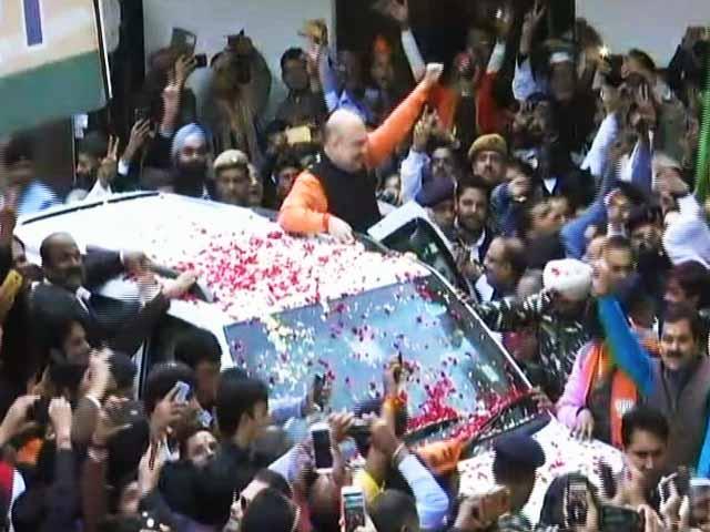 Video : गुजरात में BJP ने पार किया बहुमत का आंकड़ा, अमित शाह करेंगे प्रेस कॉन्फ्रेंस
