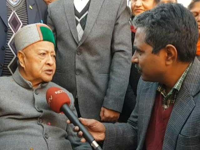 Video : हिमाचल के सीएम वीरभद्र सिंह बोले, चुनाव हारना-जीतना इत्तेफाक की बात