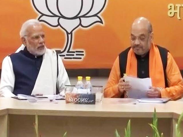 Videos : गुजरात में छठी बार सरकार बनाएगी BJP