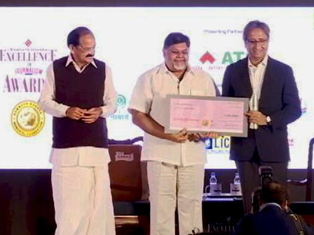Videos : रवीश कुमार को रामनाथ गोयनका सम्मान