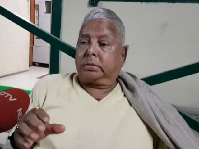 Video : Will Lalu Yadav Be Convicted In Fodder Scam Case? Verdict Today